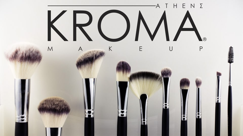 KROMA BRUSH COLLECTION